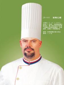 Chef-Hat-JD-001-