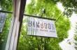 bamboosignlogo-255x1681.jpg