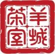 LOGO-red-255x249.jpg