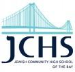 JCHSbridgeLogo_homepage_nohebrew.jpg